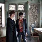 MGMT pone en línea su nuevo disco