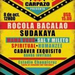 EL CARPAZO: El concierto de rock ecuatoriano más esperado de los últimos tiempos